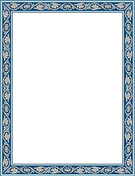 Pin By Ayad Alkurdi On Bordures Et Cadres Clip Art Frames Borders Frame Border Design Page Borders Design