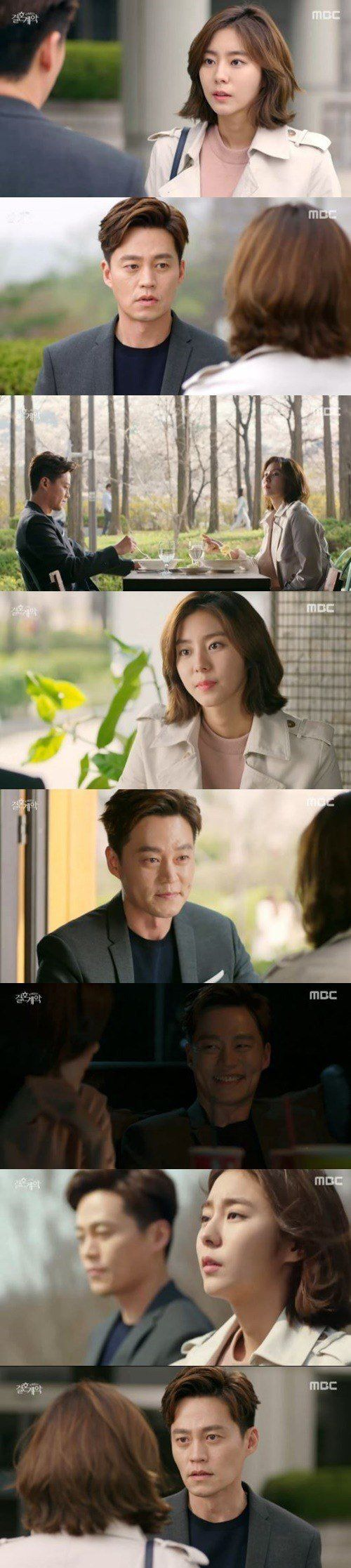 Marriage Contract Sets Another Record  Korean Entertainment News