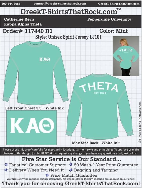 Kappa Alpha Theta T-Shirts That Rock 117440proofR1  Just email this proof to us and we'll customize it for your chapter.