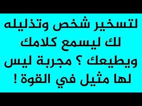 Youtube Islamic Quotes Quran Islamic Phrases Islam Facts