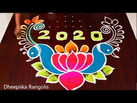 Happy New Year Rangoli Design 2019 New Year Special Muggulu Apartment Rangoli Designs Rangoli Designs Flower Small Rangoli Design Free Hand Rangoli Design