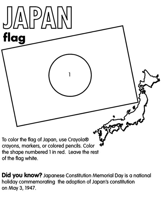 Geography for kids japan flag geography for kids for Geography coloring pages
