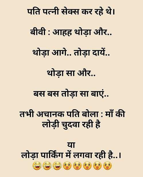 Aapke Pass Kiske Kui Jawab Hai In 2020 Veg Jokes Jokes In Hindi Some Funny Jokes