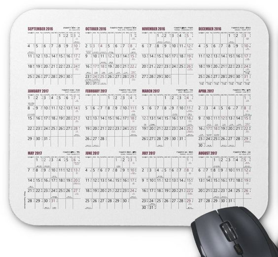 Hebrew Jewish Mousepad Calendar – Wine Color Background – 5777 – 2017. A great Rosh Hashanah gift for the new Jewish year! This calendar features all Jewish holidays, Shabbat readings (Parashat Hashavuah). The dates are typed in Hebrew and in English. This calendar features 12 months of the Jewish year 5777 from September 2016 to August 2017. You can easily change the background color. We wish you Shana Tova! (Happy New Year – Hebrew). More at www.superdazzle.com