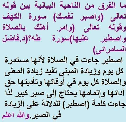 Pin By Essam Sayed Mohamed On لمسات بيانيه Math Language Math Equations