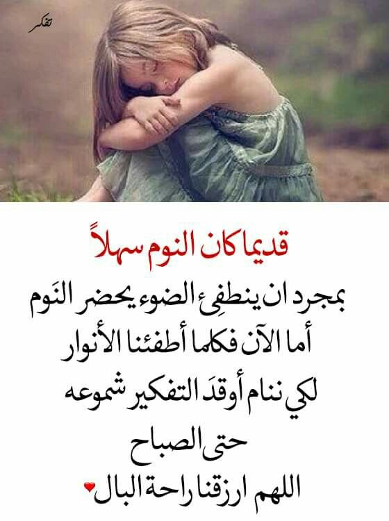 Pin By صورة و كلمة On كلمات راقت لي Quotes Imam Ali Quotes Profile Picture For Girls Ali Quotes