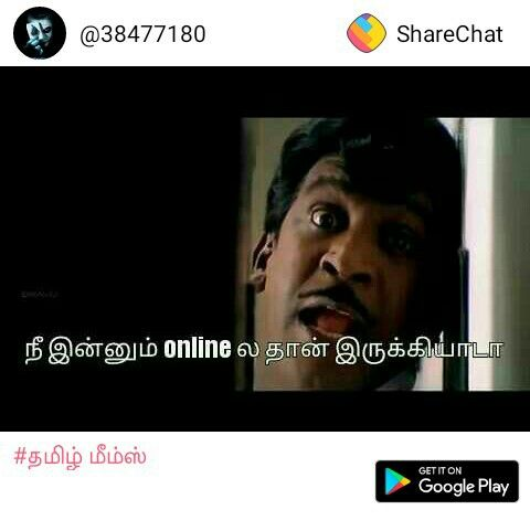 Pin By Dare N On Tamil Cinema Memes Comedy Quotes Comedy Memes Vadivelu Memes