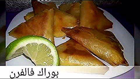 Pin On أطباق رمضان