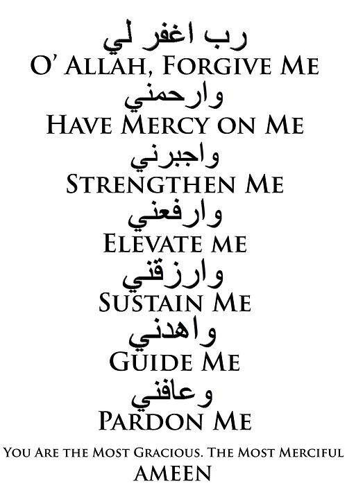 ya allah forgive me quotes - photo #17