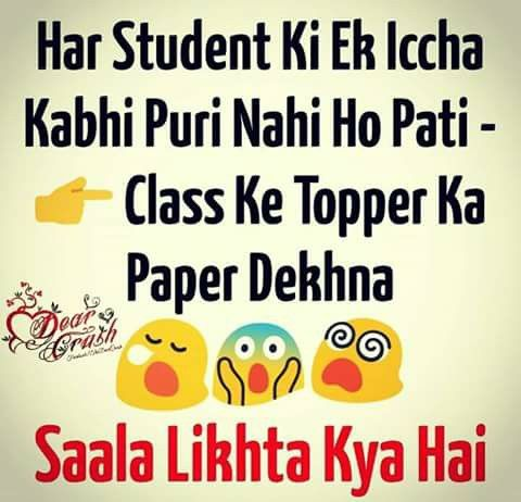 Funny Quotes Gallery School Funny Quotes For Friends In Hindi