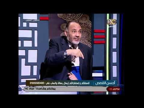 د محمد هداية احسن القصص الحلقة ٩ سورة يوسف Talk Show Television Scenes