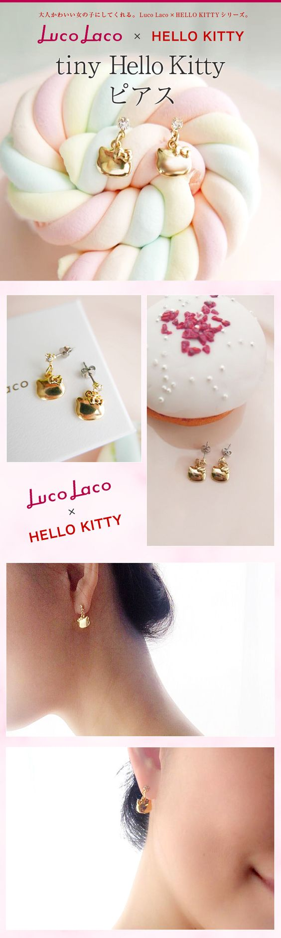 Hello Kitty x Luco Laco tiny Pierce Earrings