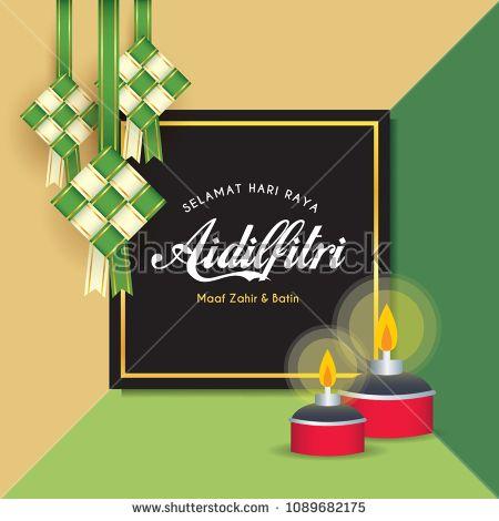 Hari Raya Aidilfitri Template Ketupat Rice Dumpling Pelita Oil Lamp On Minimal Background Caption Fasting Day Eid Card Designs Templates Royalty Free
