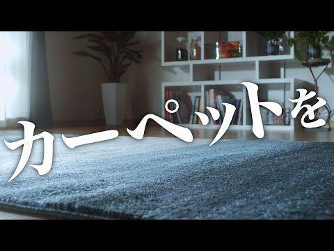 花王 クイックル 洗いたいカーペットに新登場 動画広告 阿部サダヲ youtube 阿部 サダヲ 動画 花王