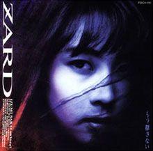 長戸大幸 zard 坂井泉水 http://wezard.net/liner_02.html
