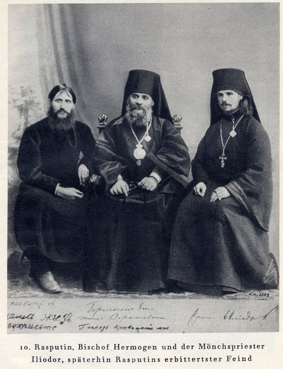 Grigori Rasputin in high comapy of bishop Hermogen and monk Iliodor, who later both turned against him