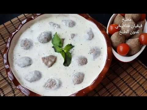 طريقة عمل الكبة اللبنية من الألف للياء يمممي الوصفة كاملة بصندوق الوصف Youtube Cooking Art Desserts Food