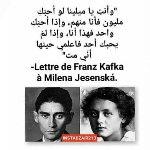 Pin By Nesrine Kara On بين الحبيب والمحبوب رسالة Arabic Love Quotes Quotes Love Quotes