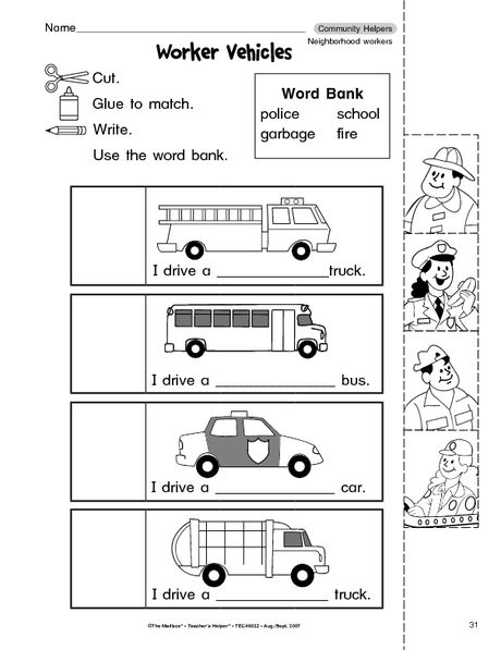 community helpers cut-paste worksheet (4) : School Maggie : Pinterest : Crafts, Community ...