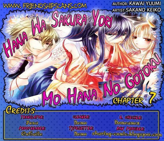 Hana wa Sakura yori mo Hana no Gotoku http://ift.tt/2dRkPeR