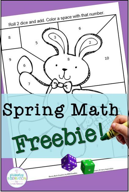 It's Bunny Time! Roll two dice, add, and color a space with that number. Everyone's picture will turn out different, making them great for a spring math display. Enjoy using this freebie! #springmathactivities