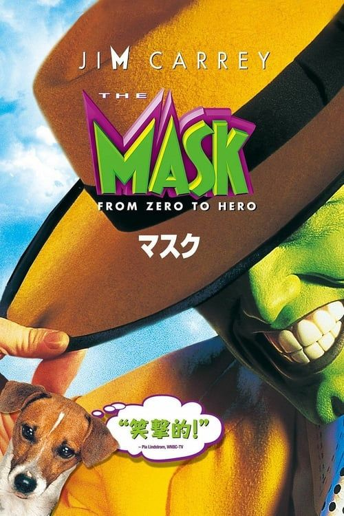 The Mask Streaming Vf : streaming, Télécharger!), Streaming, (2019!Film), Gratuit, Ligne, Shows,, Carrey, Mask,