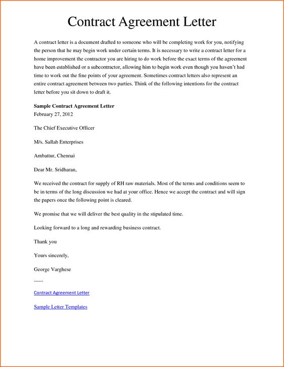sample letter agreement business contract examples word pdf Home - business contract agreement