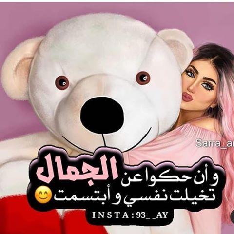 رمزيات من تجميعي K Lovephooto Instagram Photos And Videos Teddy Teddy Bear Animals