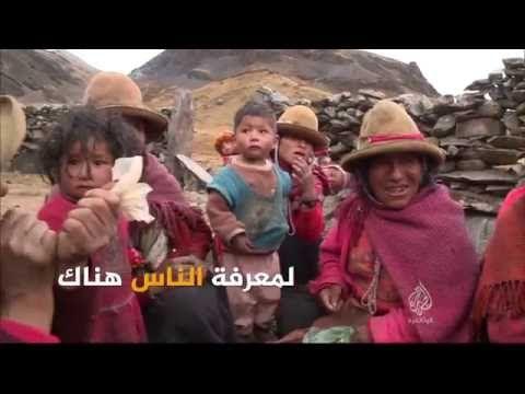 الأنديز بين زمنين (برومو) - الجزيرة الوثائقية - YouTube | Bucket hat, Hats