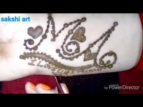 Letter A M Mehndi Design With Love Heart Mehndi Designs Mehndi Lettering
