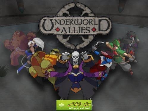 تحميل لعبة حرب خفيفة للكمبيوتر تنزيل Underworld Allies العاب