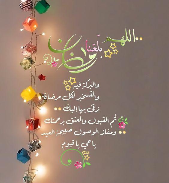 صور رمضانية 998f3ab7210feaf98cc2800269bc5c39