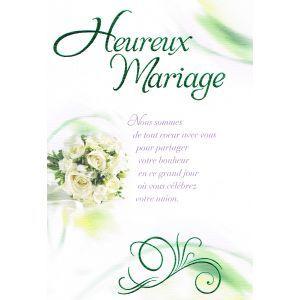 carte heureux mariage - Cybercarte Mariage