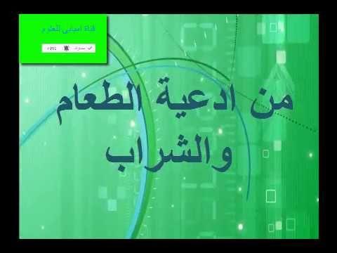 دعاء الطعام والشراب Neon Signs Mohamed Salah Signs