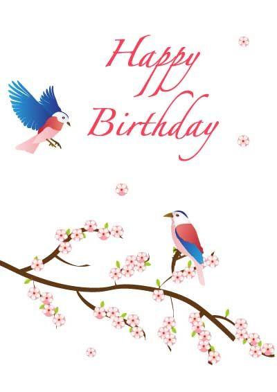 Printable birthday card myfreeprintablecards – Birthday Cards Free Download Printable