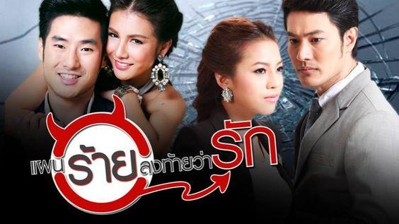 Phim Mưu Tính Tình Yêu Thái Lan