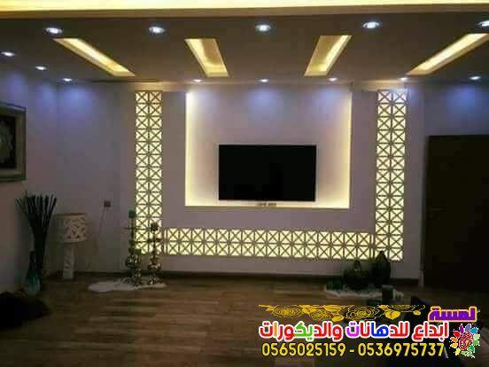 احدث ديكورات شاشات بلازما جبس بورد بجده 2019 Ceiling Design Modern Ceiling Design Living Room House Ceiling Design