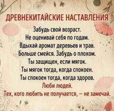 Мой Мир@Mail.Ru | Живые Картинки | Постила