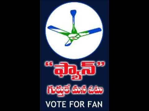 Vote for Fan - Vote for Jagan - Vote for YSRCP | Nellimarla