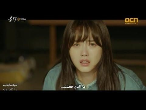 مسلسل بلاك الكوري الحلقه 1 مترجم كاملة Teaser Video Creepy