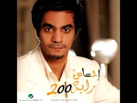 Rabeh Saqer Eidi Moubarak رابح صقر عيدي مبارك Youtube Youtube