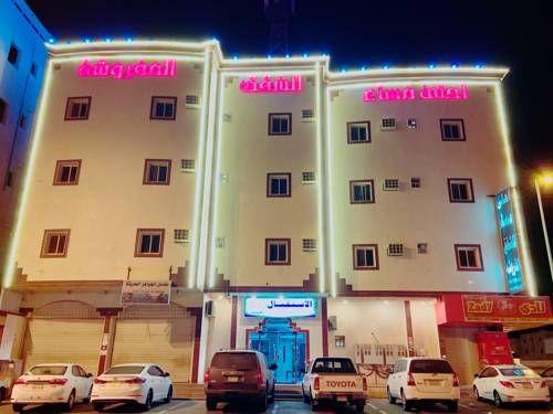أحلي مساء A7la Mesaa فنادق السعودية شقق فندقية السعودية Toyota
