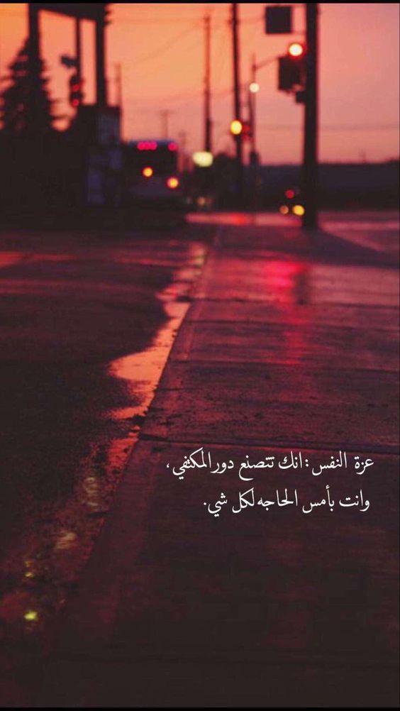 صور رمزيات الوداع رائعة ومؤثرة بدقة عالية تناسب الموبايل والكمبيوتر 24 Alive Quotes Laughing Quotes Quran Quotes Love