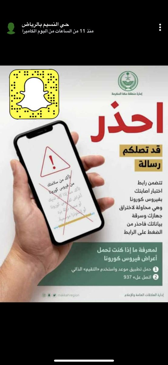 Pin On مهم