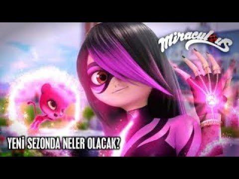جديد ميراكولوس قصص القتاة الدعسوقة والقط الأسود الموسم 4 الحلقة 5 جوليكا تحصل على الميراكولوس Youtube Anime