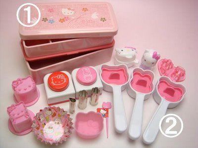 1 bento lunch box 2 onigiri rice ball hello kitty bento kit nori q. Black Bedroom Furniture Sets. Home Design Ideas
