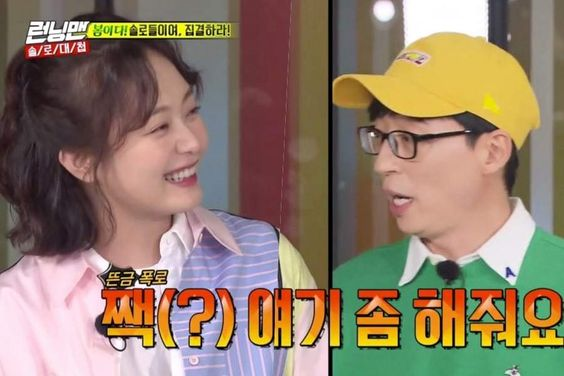 Jun So Min Talks About Her Fateful Encounter With A Stranger While On Vacation