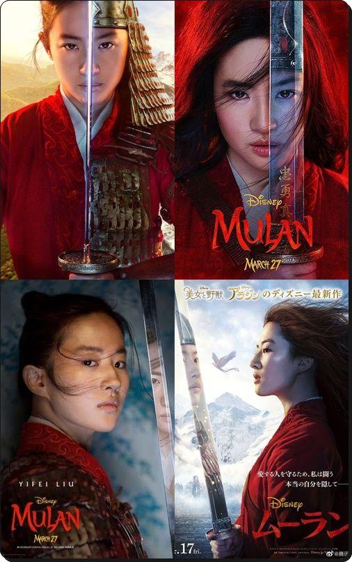 Ver Mulan Pelicula 2020 Completa Online Gratis Mulan Movie Disney Movie Scenes Mulan Disney