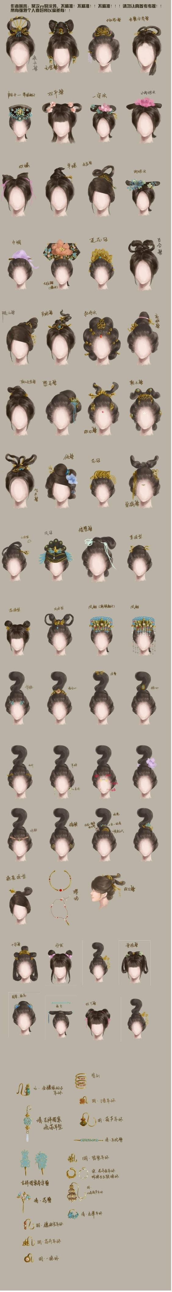 history of chinese hairstyles