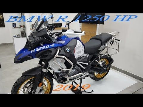 Bmw R 1250 Gs Adventure Hp Model 2019 Firts Impressions Youtube Bmw Adventure Model